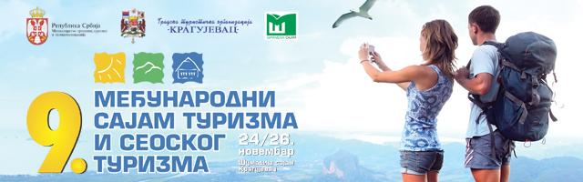 Međunarodni sajam turizma i seoskog turizma 2017