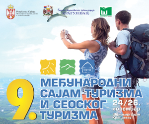 Sumadija_turizam-2017_baner-za-web-levo-i-desno.jpg