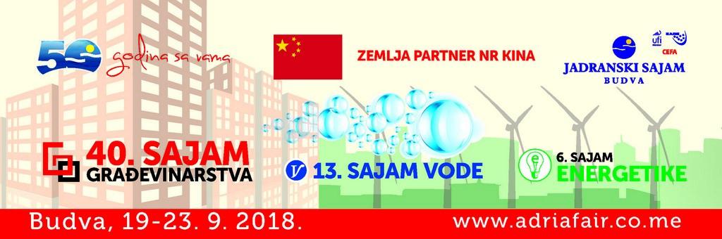 http://reklamirajte.se/wp-content/uploads/2018/08/Jadranski-sajam-zajednički.jpg