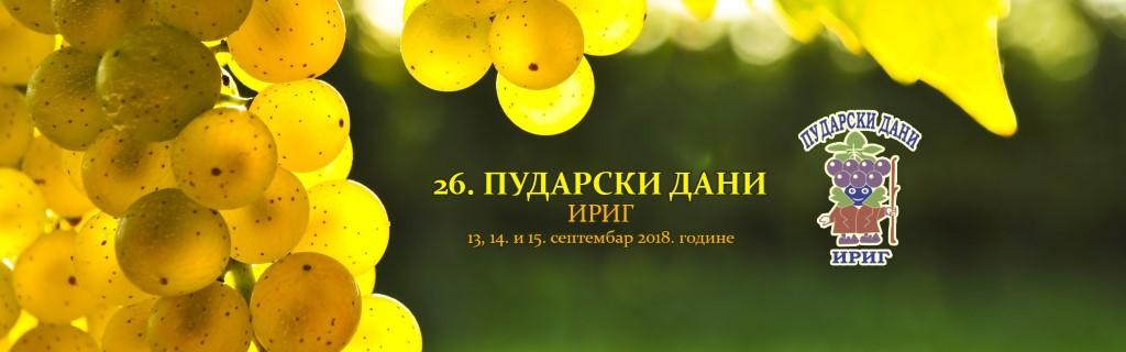 http://reklamirajte.se/wp-content/uploads/2018/09/Glavna.jpg