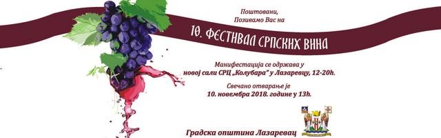 http://reklamirajte.se/wp-content/uploads/2018/11/Festival-srpskih-vina-baner.jpg