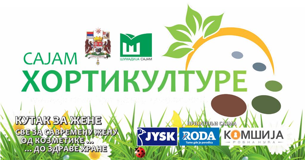 https://reklamirajte.se/wp-content/uploads/2018/04/hortikultura-2018_baner-za-web-1024x537.jpg