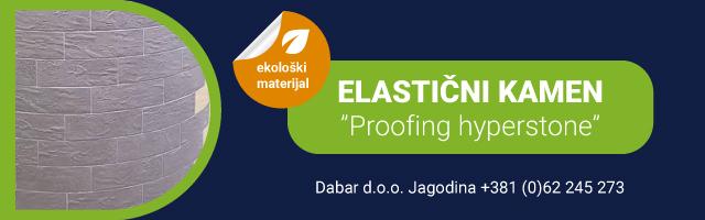 Dabar Jagodina - Elastični kamen