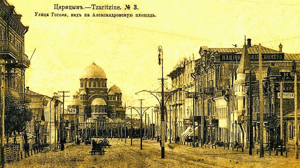 Krstarenje Volgom-Volgograd 6