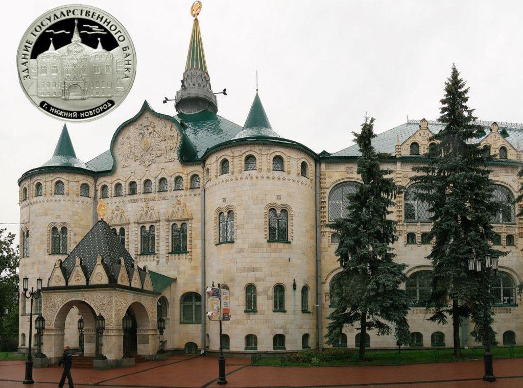 Krstarenje Volgom 1-Nižnji Novgorod 10