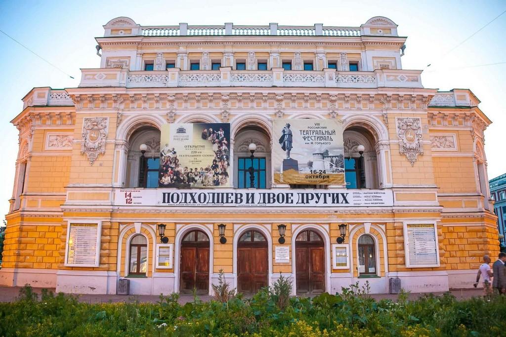 Krstarenje Volgom 1-Nižnji Novgorod 9