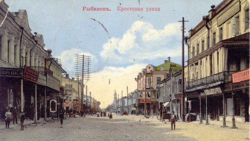 Krstarenje Volgom-Ribinsk i Kinešma 3