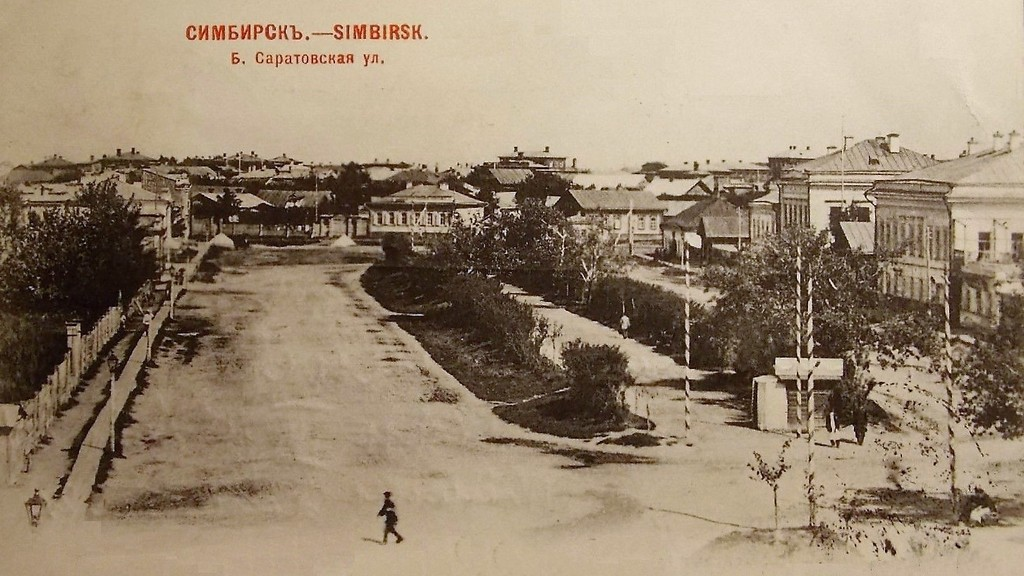 Krstarenje Volgom-Uljanovsk i Čeboksari 3