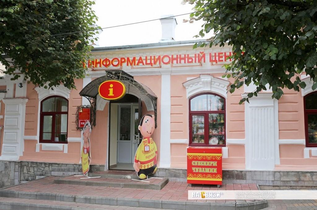 Krstarenje Volgom-Uljanovsk i Čeboksari 33