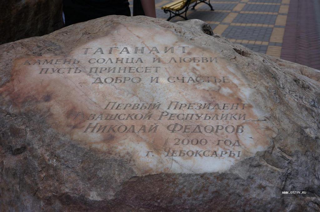 Krstarenje Volgom-Uljanovsk i Čeboksari 34