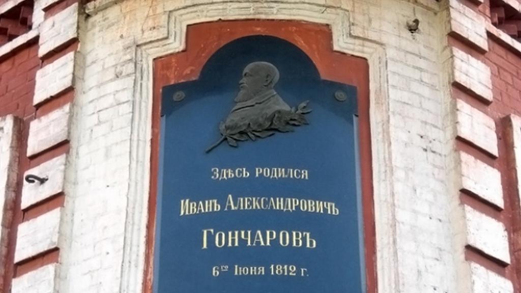 Krstarenje Volgom-Uljanovsk i Čeboksari 5