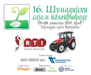 Sajam-poljoprivrede-2019_baner-za-web-levo-i-desno.jpg